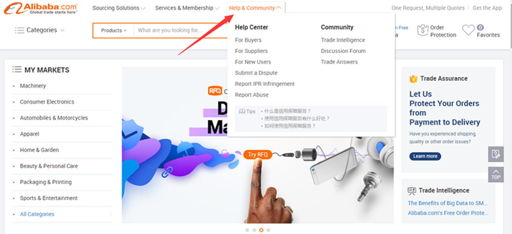 ask help from alibaba