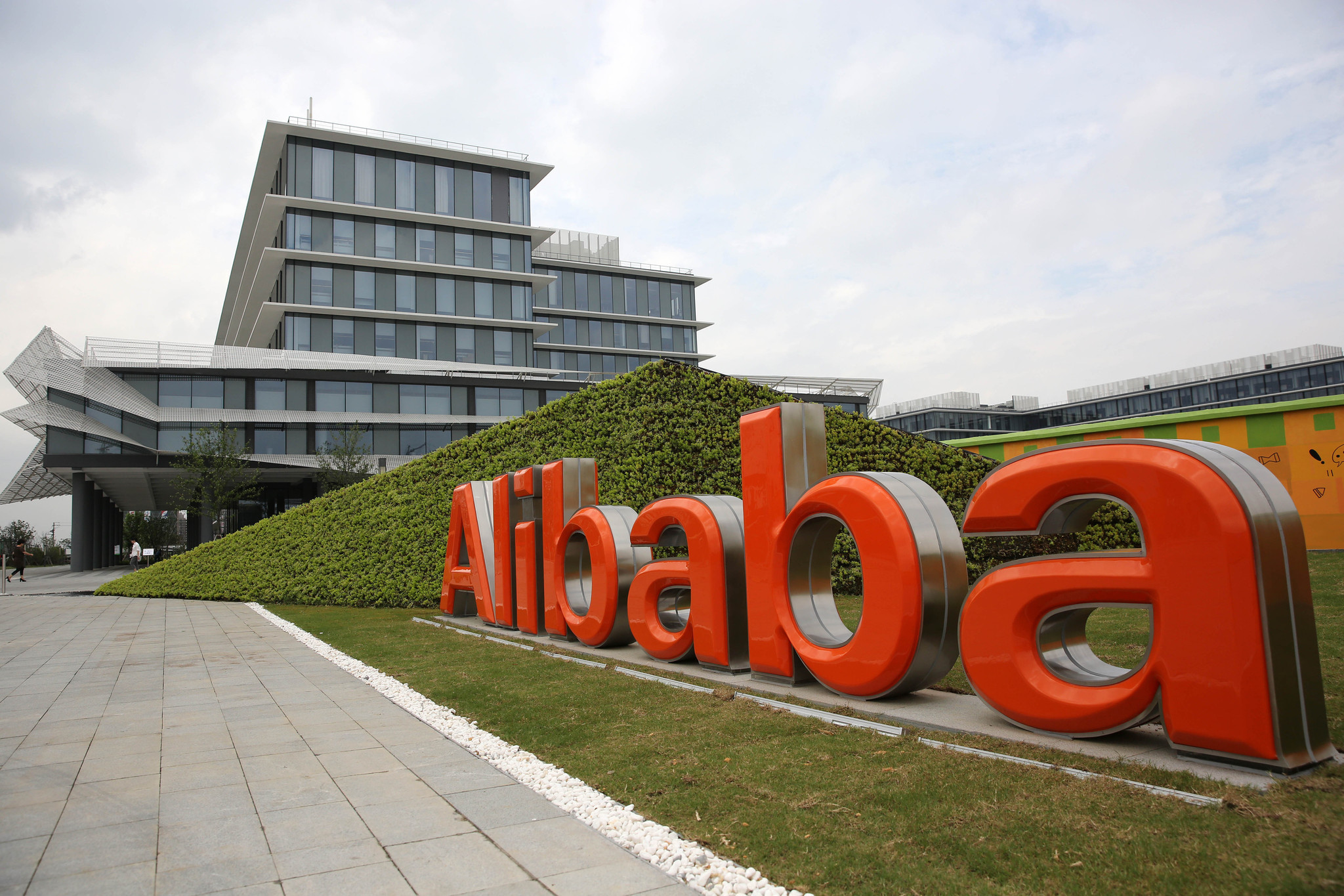source products from alibaba