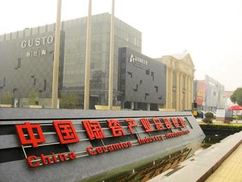 China ceramic industry headquarter