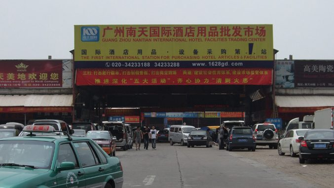 Guangzhou Nantian International Hotel Facility Trading Center-hotel supplies